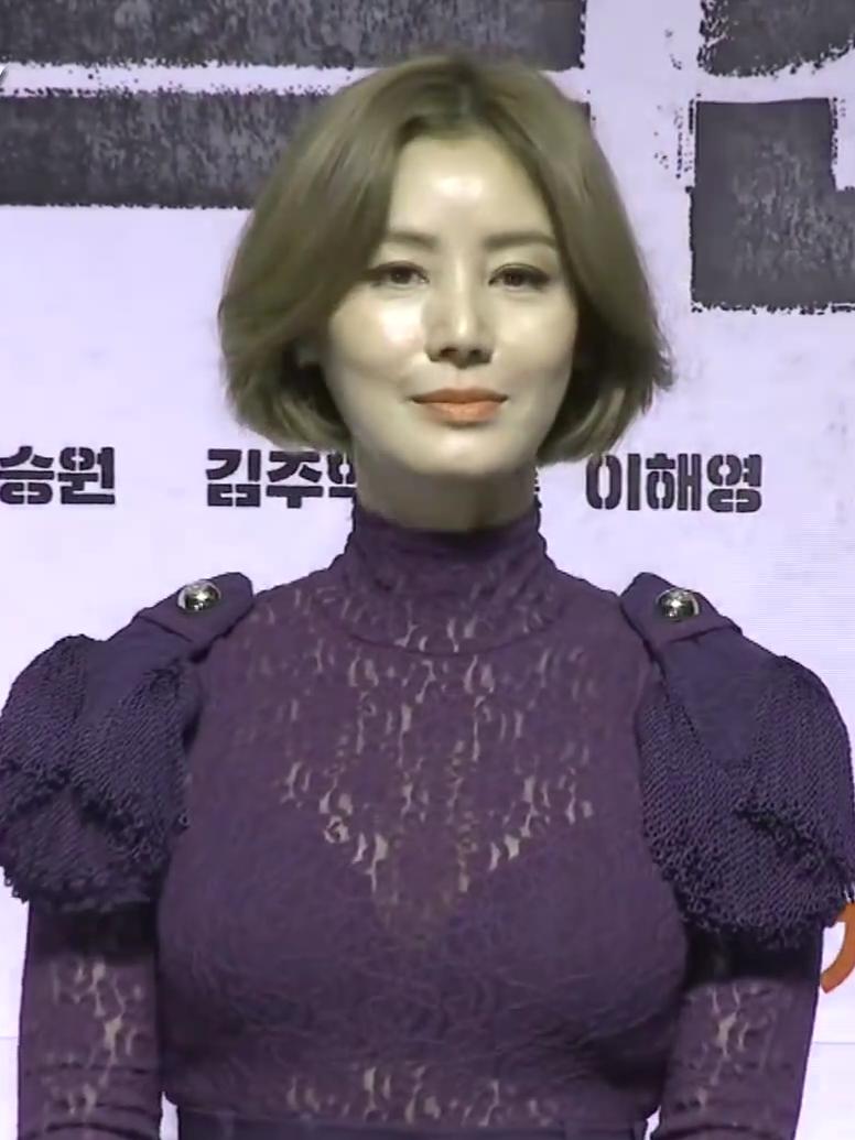 Kim Sung-ryung - Wikipedia