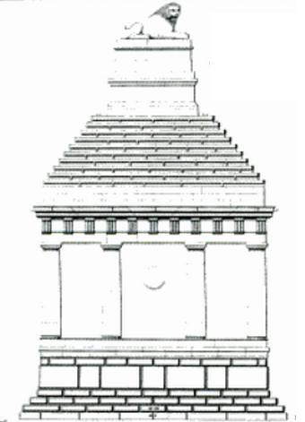 File:Knidis monument pullan.JPG