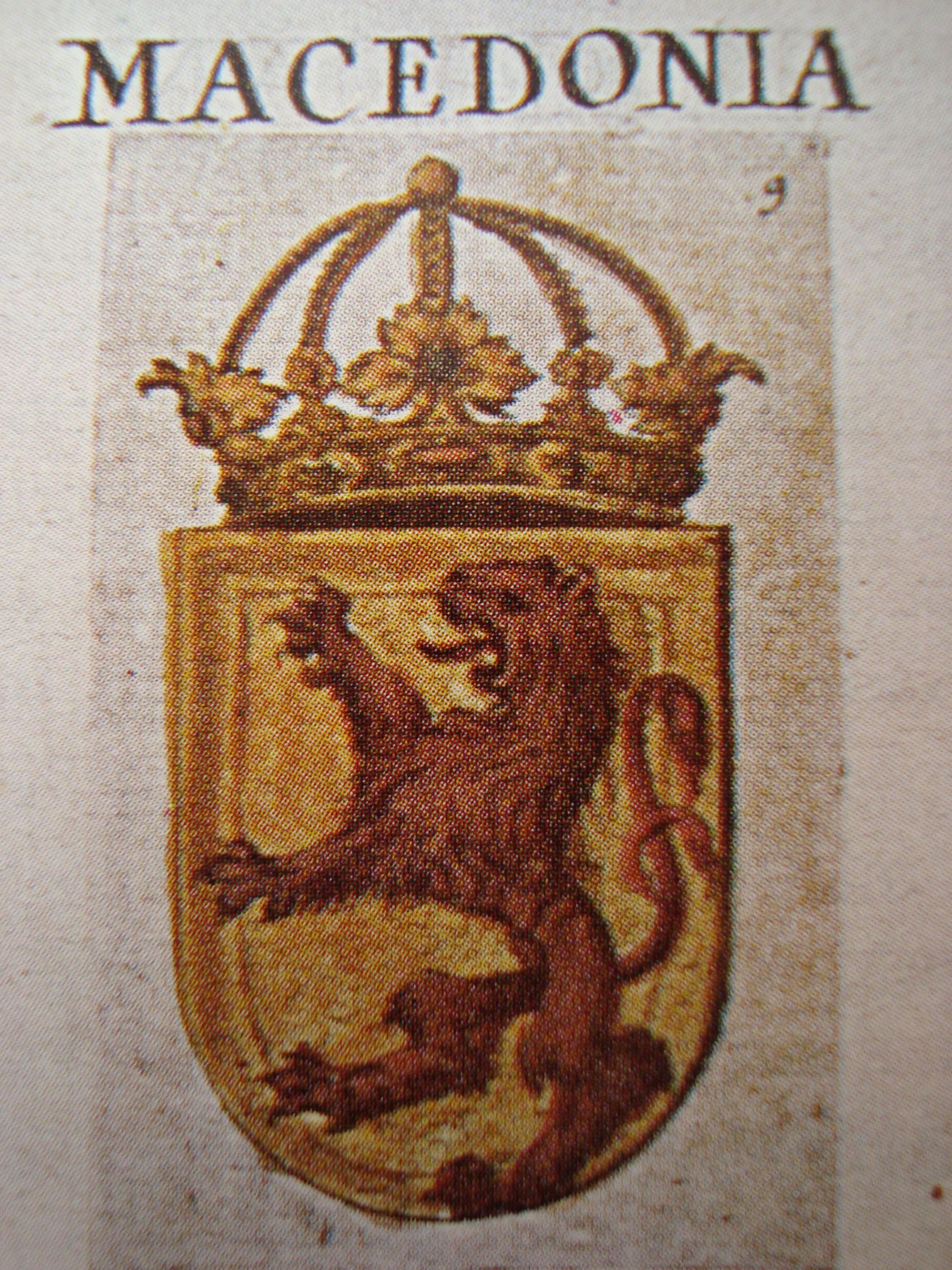 macedonian coat of arms - photo #24