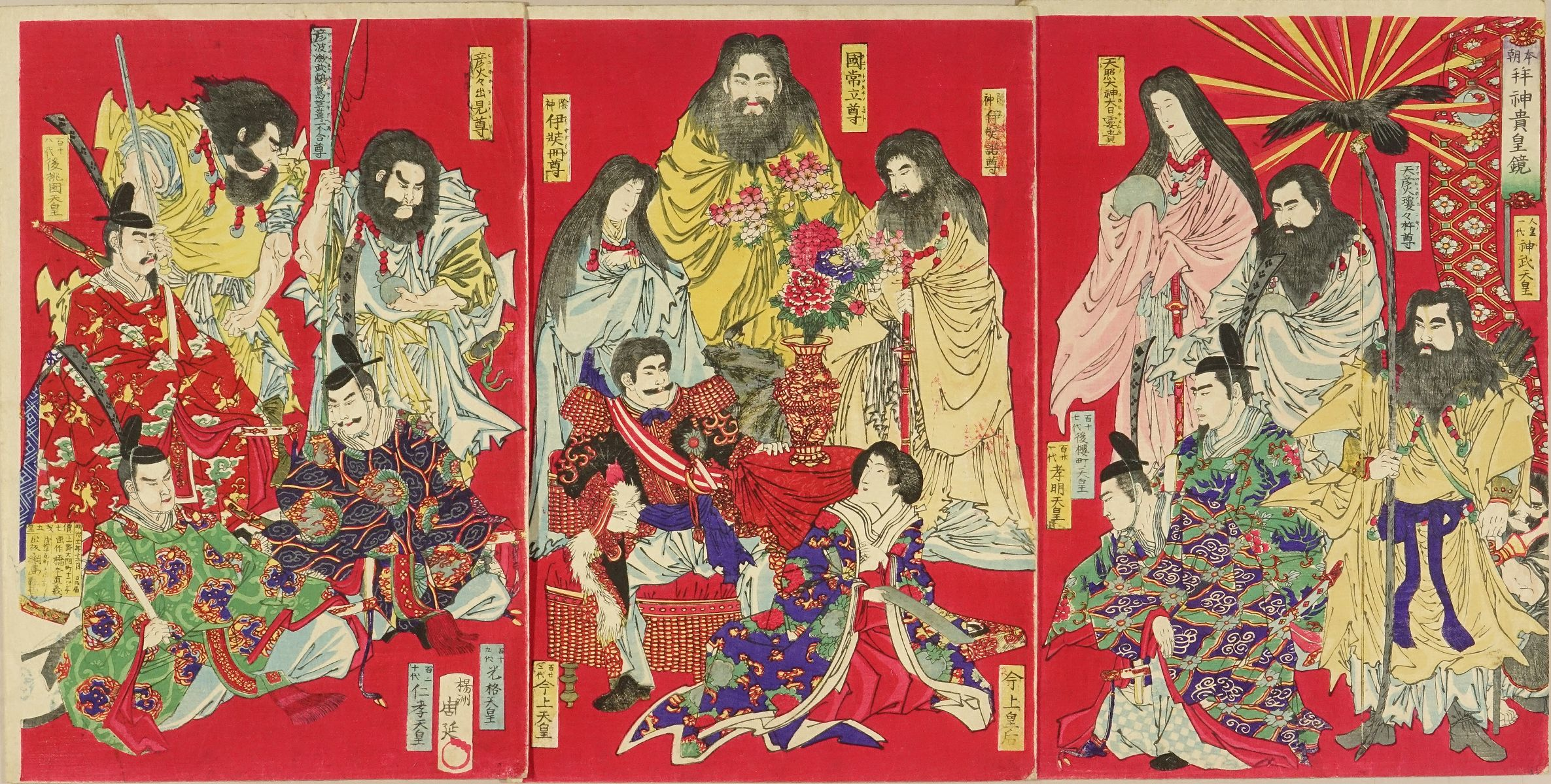 Religion Meiji-tenno_among_kami_and_emperors