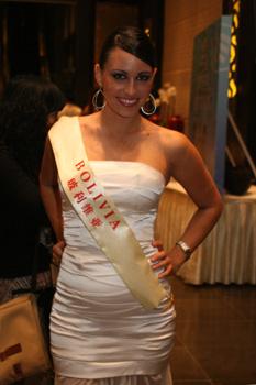 Anya trinidad miss world first blowjob - 5 6