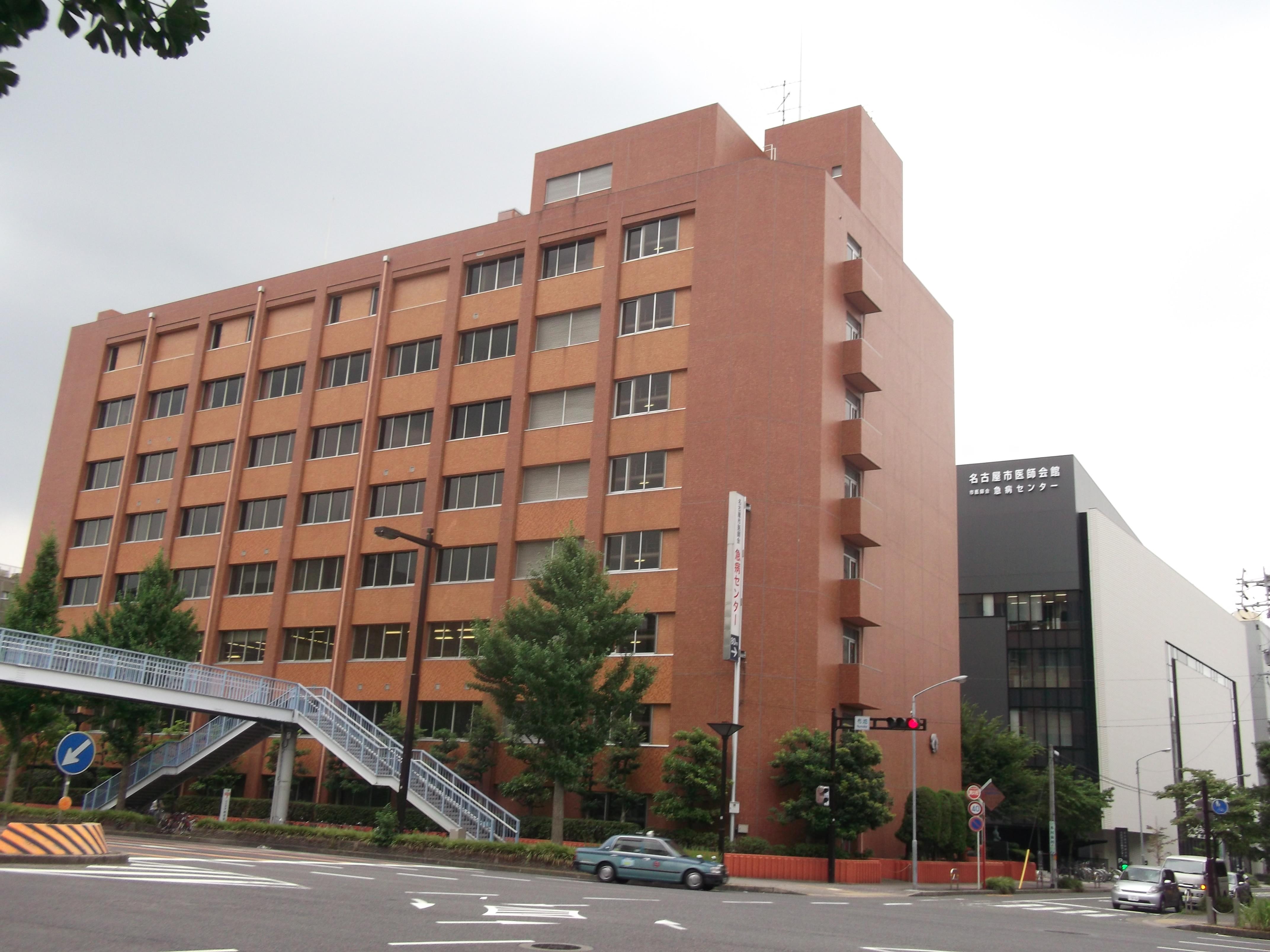 学校 中央 専門 市立 名古屋 看護