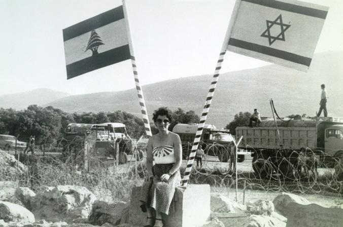 הגדר הטובה - גבול ישראל לבנון