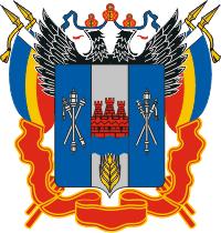 File:Rostov oblast coa.png
