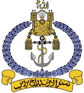 Royal Brunei Navy Emblem