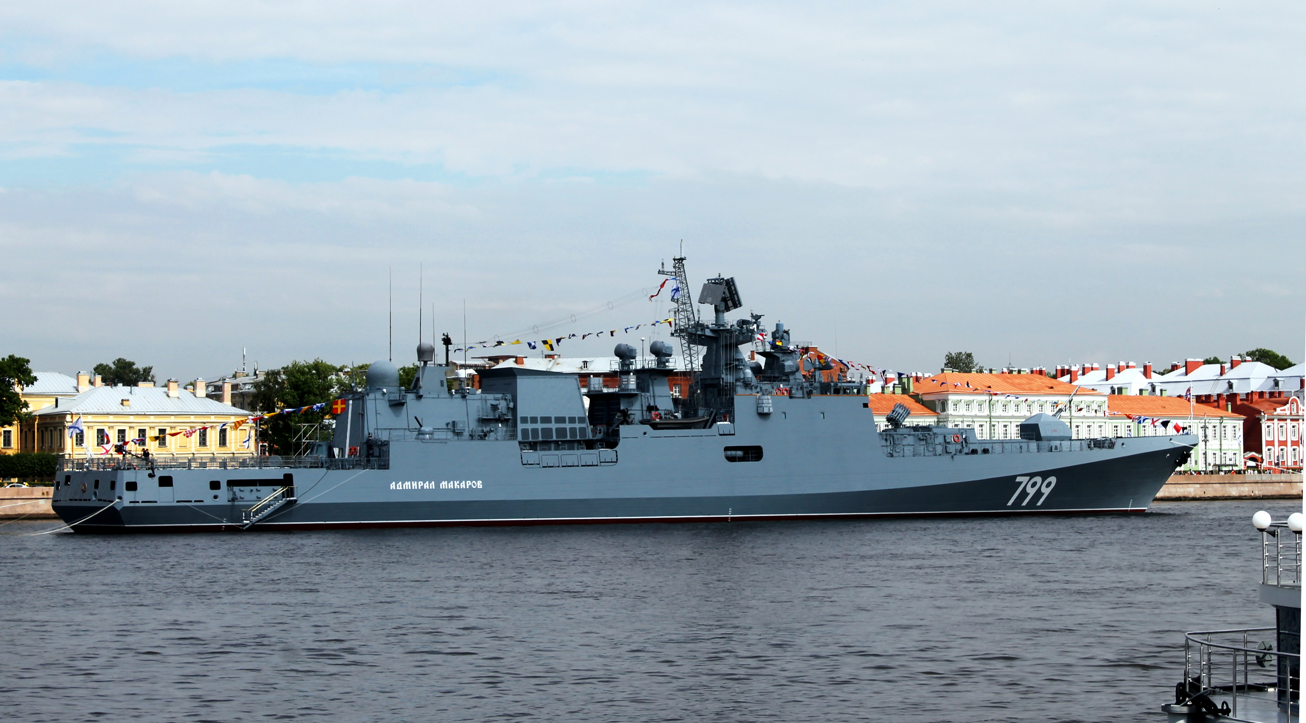 Frigate 11356: photo and history of the project 21