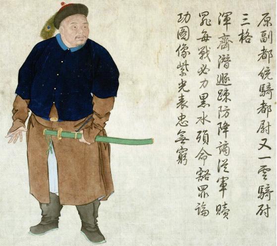正白旗姓氏_三格 (栋鄂氏) - 维基百科,自由的百科全书