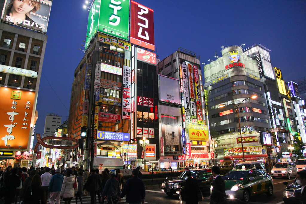 File Shinjuku Kabukicho Tokyo Jpg Wikimedia Commons