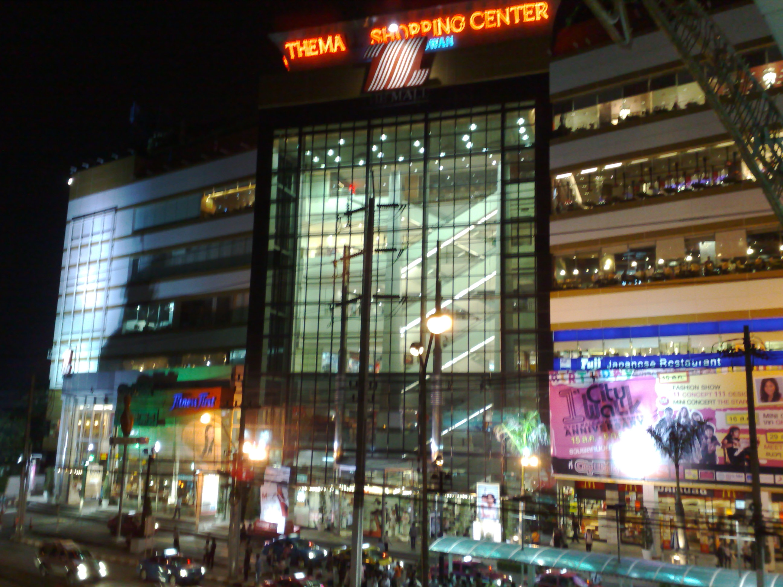 The Mall Ngamwongwan