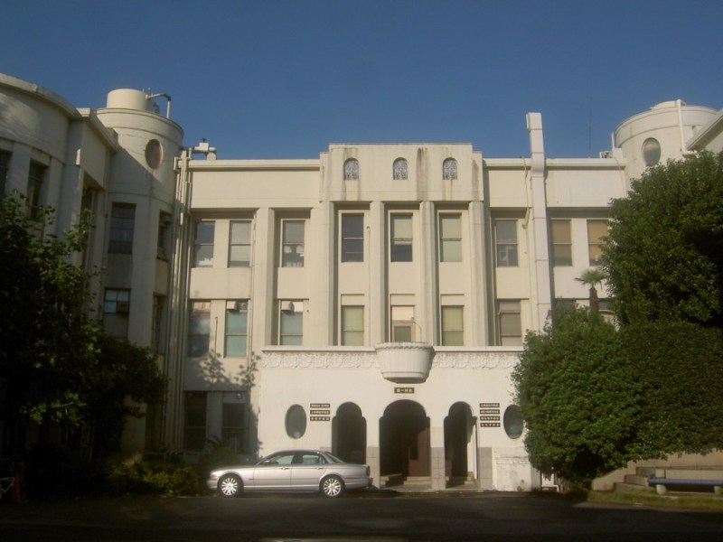 File:Tokyo Medical University 01.JPG