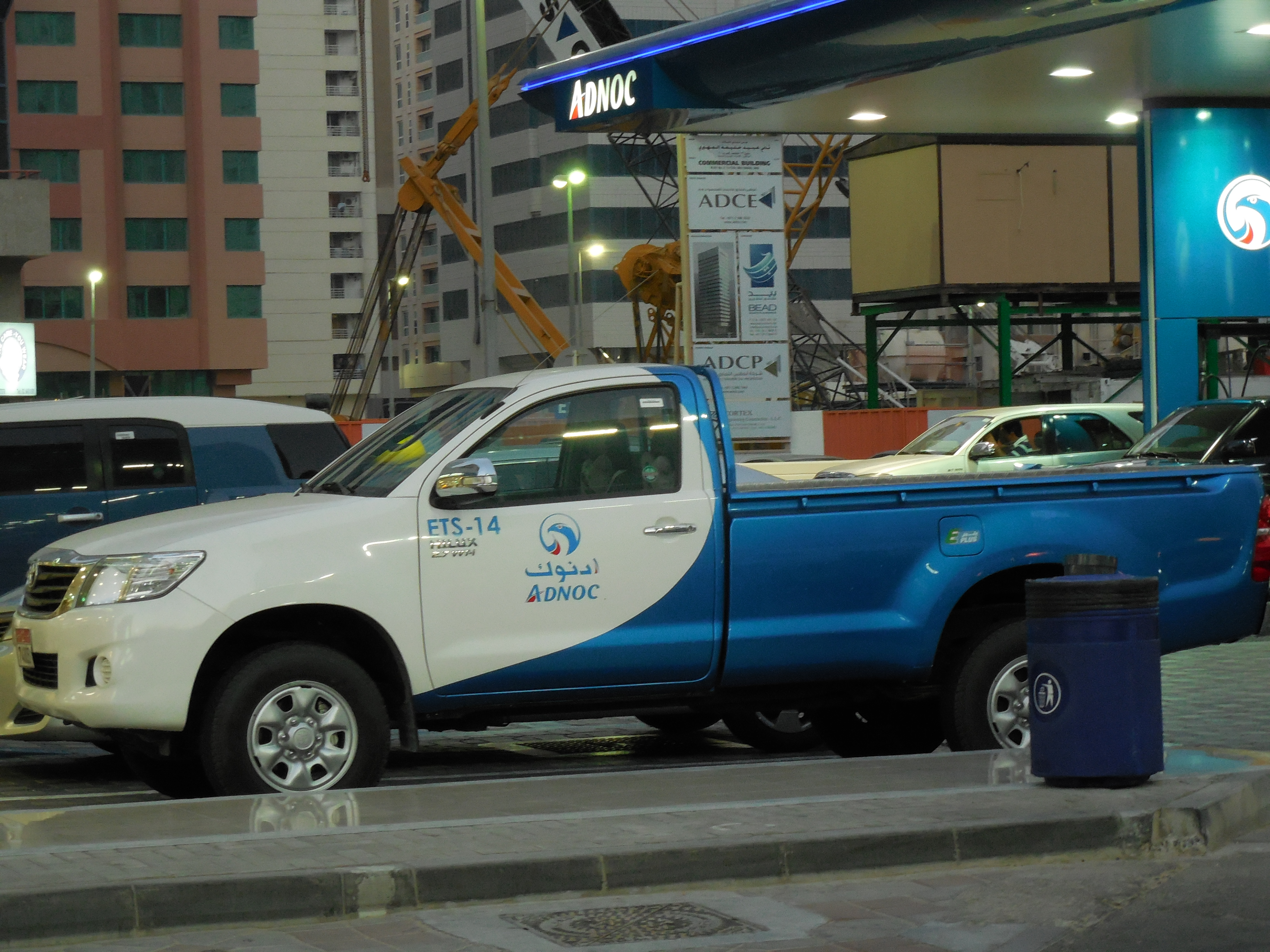 Description Toyota Hilux pickup truck of ADNOC.JPG