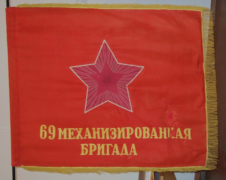 84-я отдельная механизированная бригада,132-й отдельный танковый батальон русь вс украины