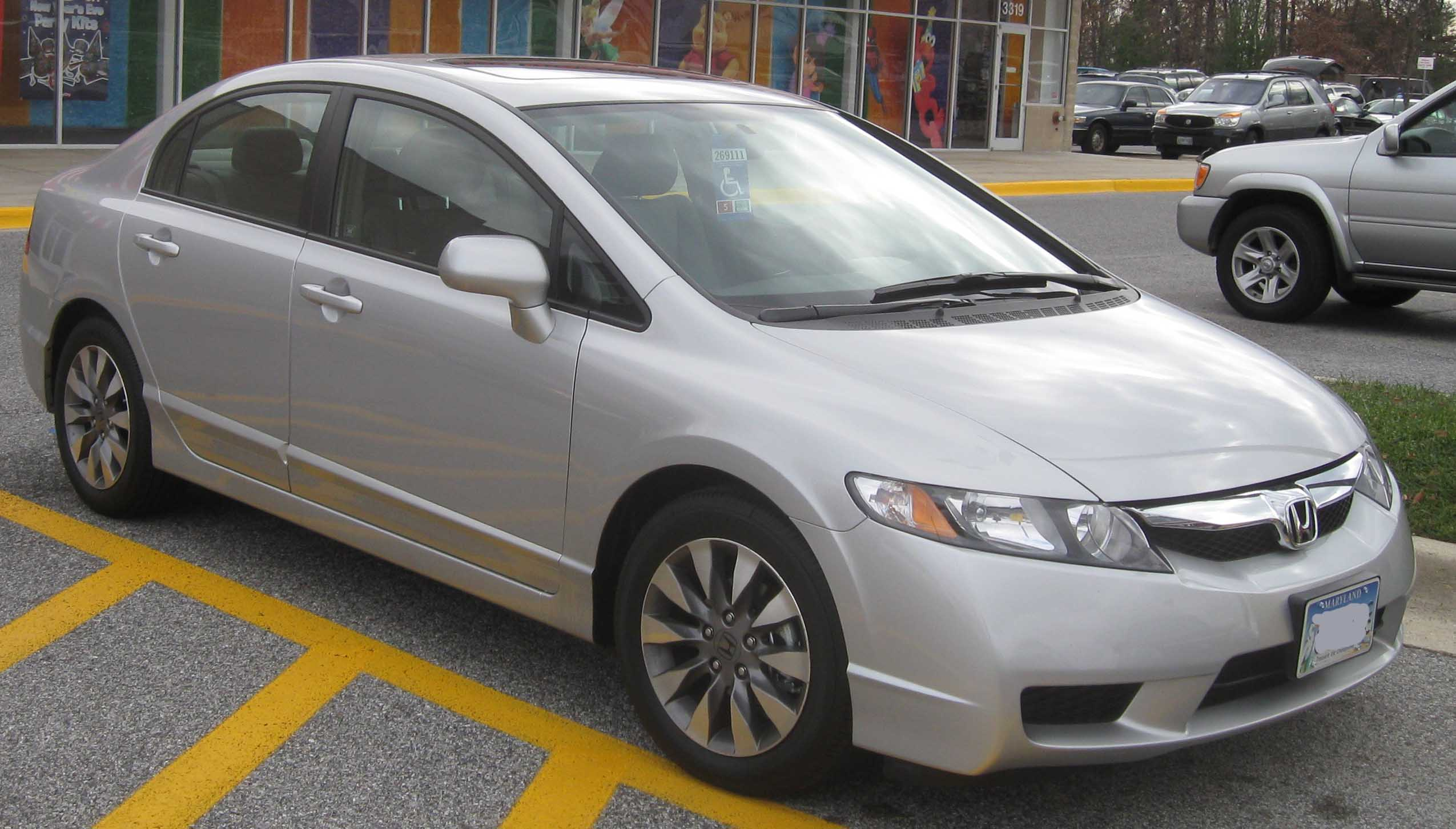 File:09 Honda Civic EX Sedan