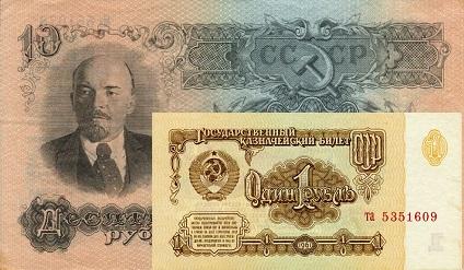 Новая рублёвая купюра 1961 года была значительно меньших размеров, нежели «сталинские» рубли 1947 года