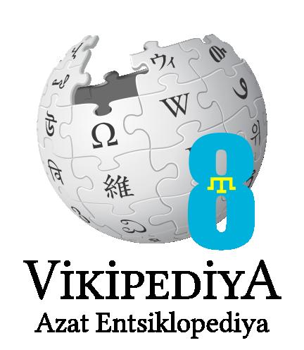 Ювілейне лого до 8-річчя кримсько-татарської Вікіпедії