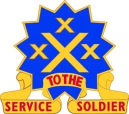 English: 13th Sustainment Command DUI from htt...