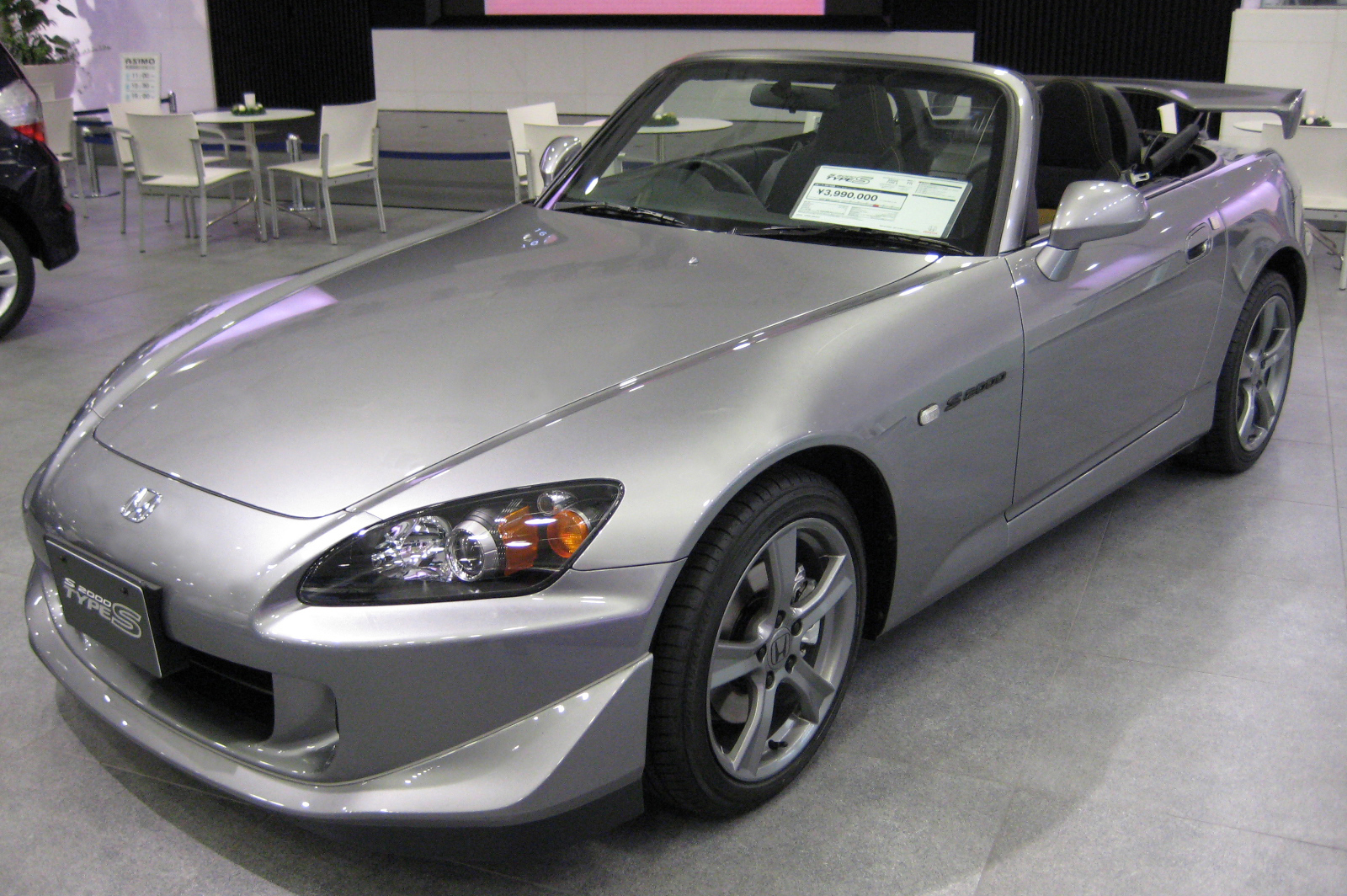 file 2007 honda s2000 wikimedia commons. Black Bedroom Furniture Sets. Home Design Ideas