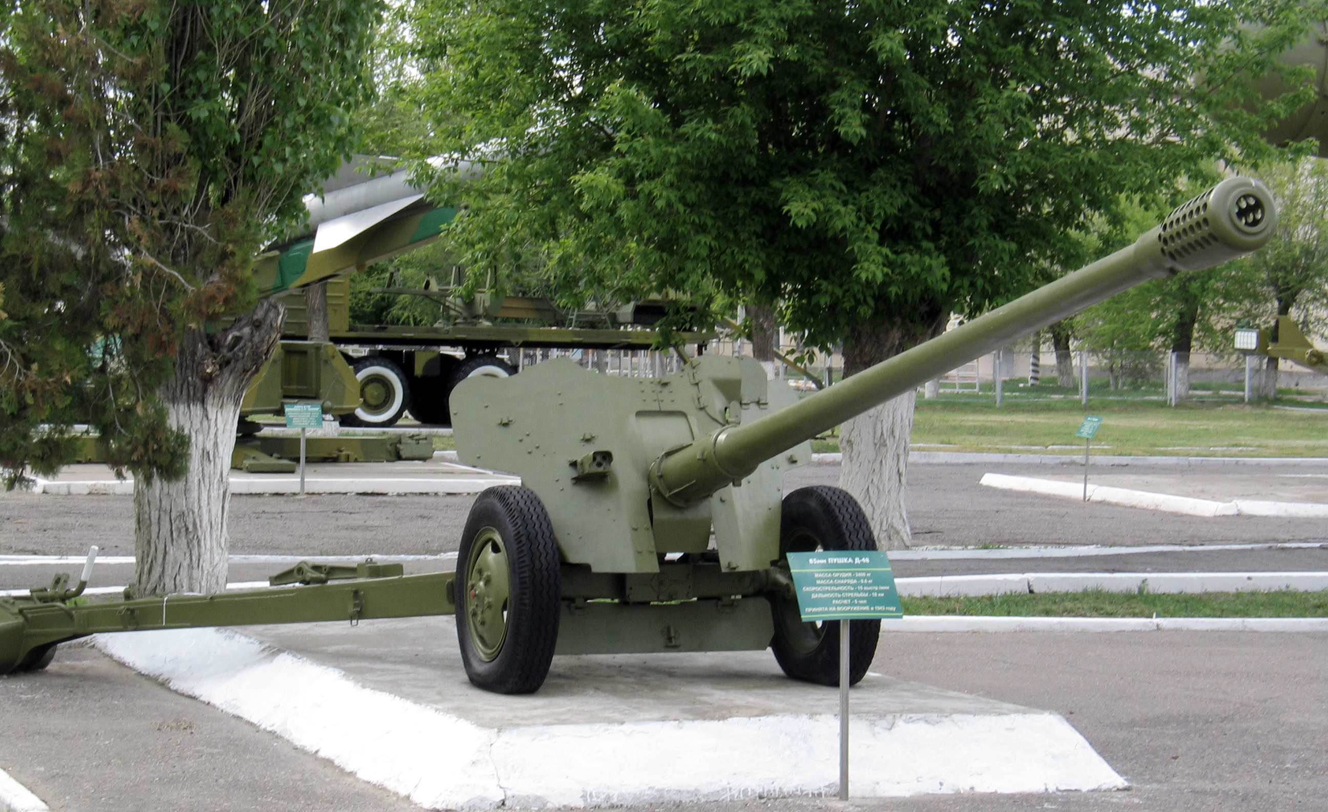 German 50 Mm Anti Tank Gun: File:85-mm Antitank Gun D-48 Rf KY.jpg