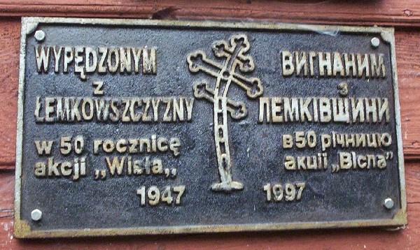 """Сейм Польши установил 11 июля """"Национальным днем памяти жертв геноцида, совершенного украинскими националистами в 1943-1945 годах"""" - Цензор.НЕТ 1105"""