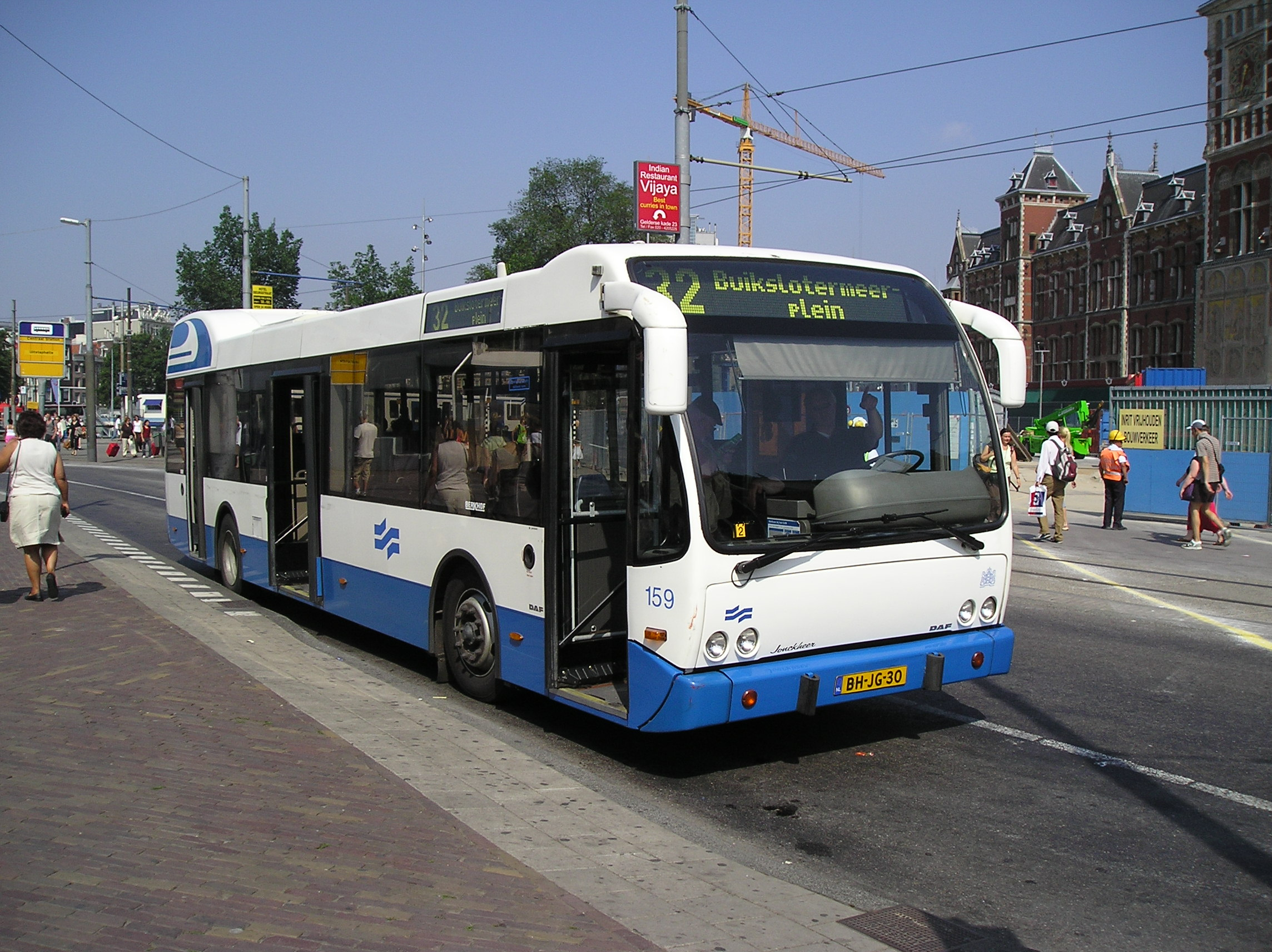 bestand amsterdam bus jpg wikipedia. Black Bedroom Furniture Sets. Home Design Ideas