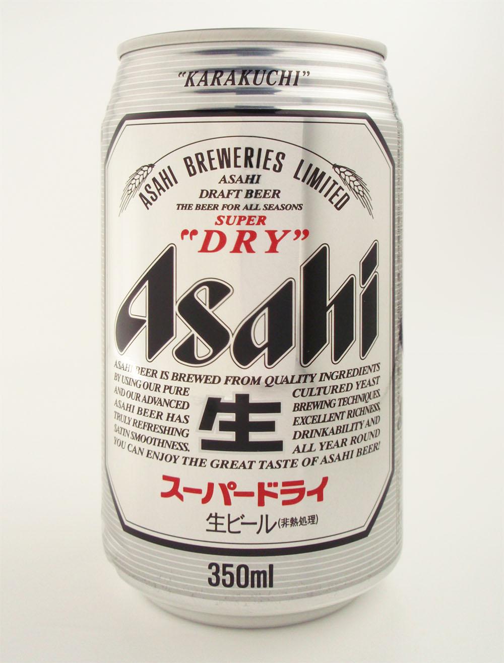 酵母 ビール アサヒ z スーパー
