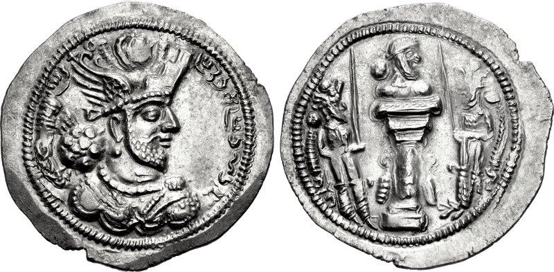 Depiction of Bahram IV
