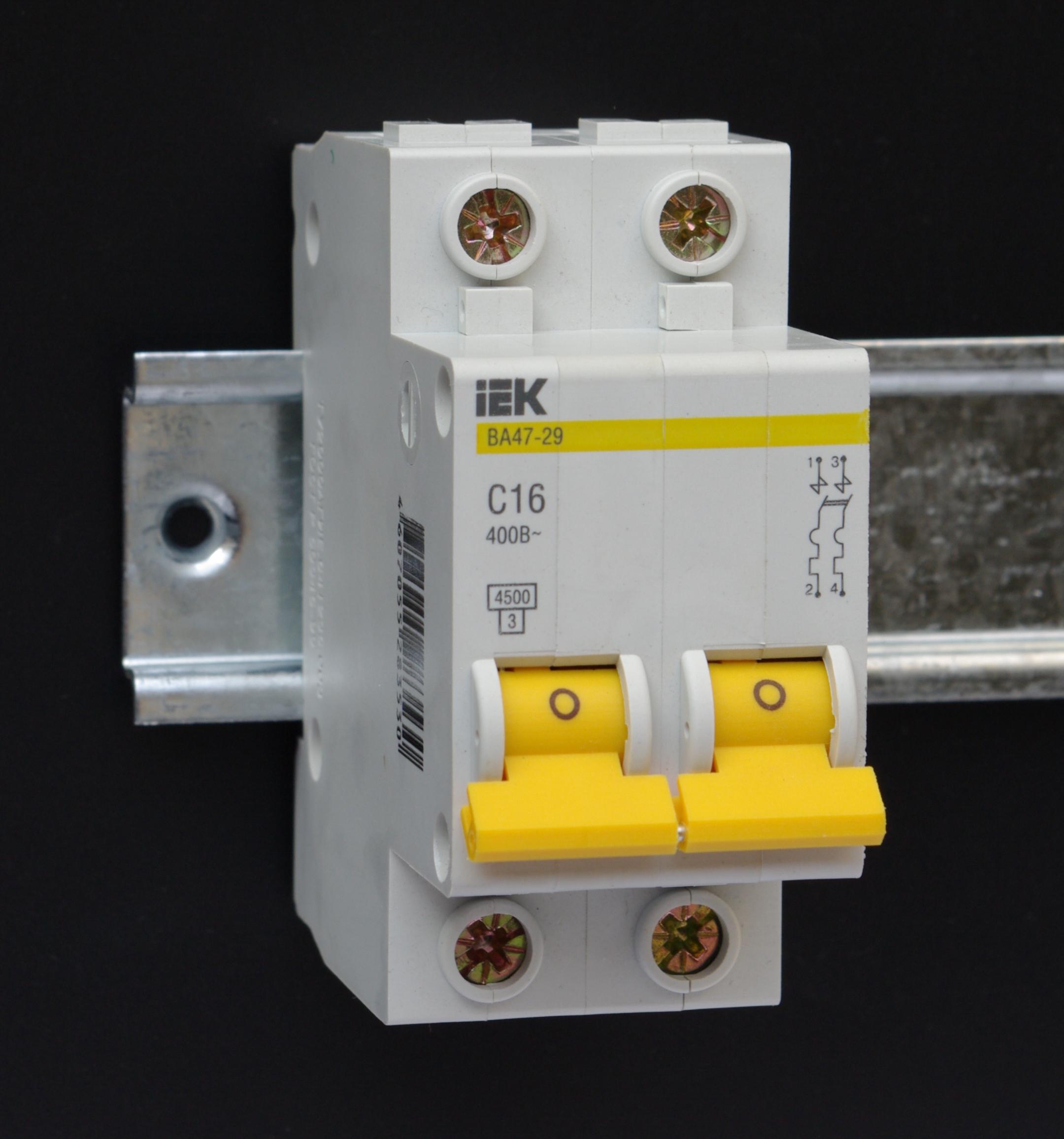 file circuit breaker 2 pole on din rail jpg wikimedia. Black Bedroom Furniture Sets. Home Design Ideas