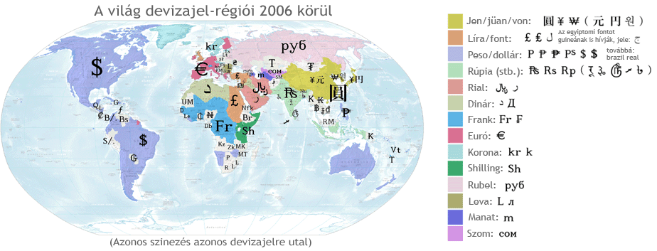 Currency-Symbol Regions of the World circa 2006 hu.png