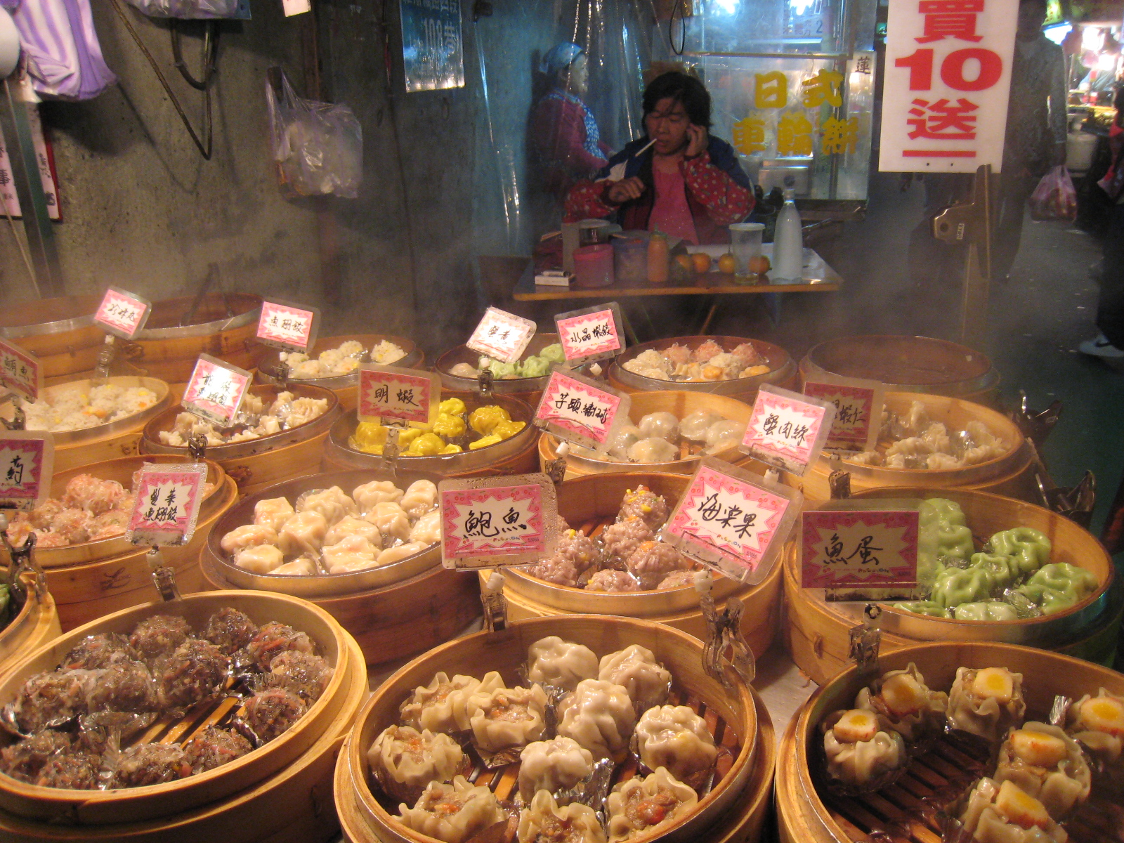 Да сготвим вкусно Dim_sum_dumplings_by_brappy!_in_Gongguan_Market,_Taipei