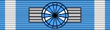 Командор ордена Спасителя