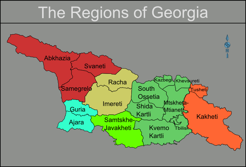 FileGeorgia Regions Mappng Wikimedia Commons - Georgia map with regions