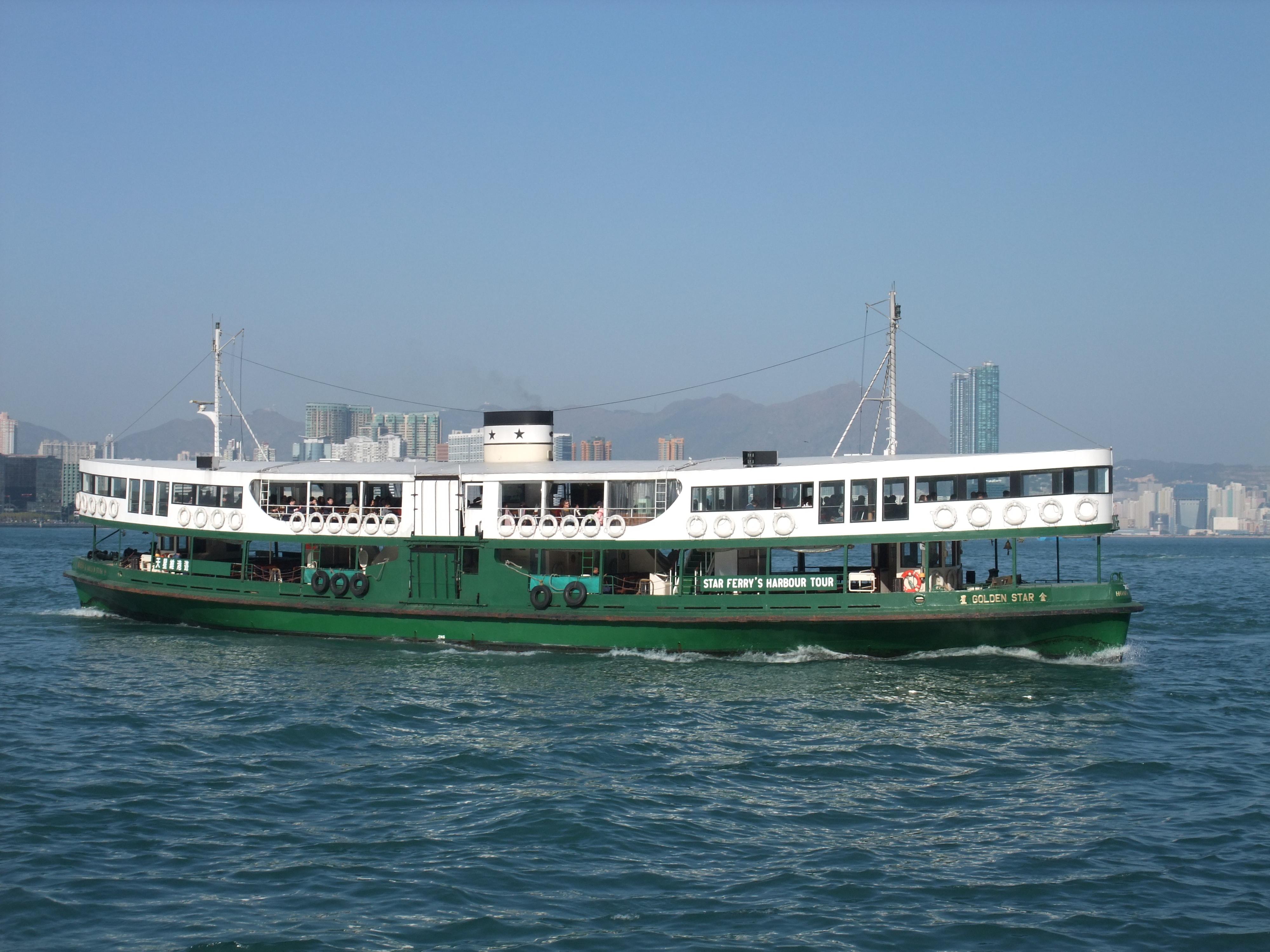 Boat Ferry From Jekll Island Tost Simonsisland