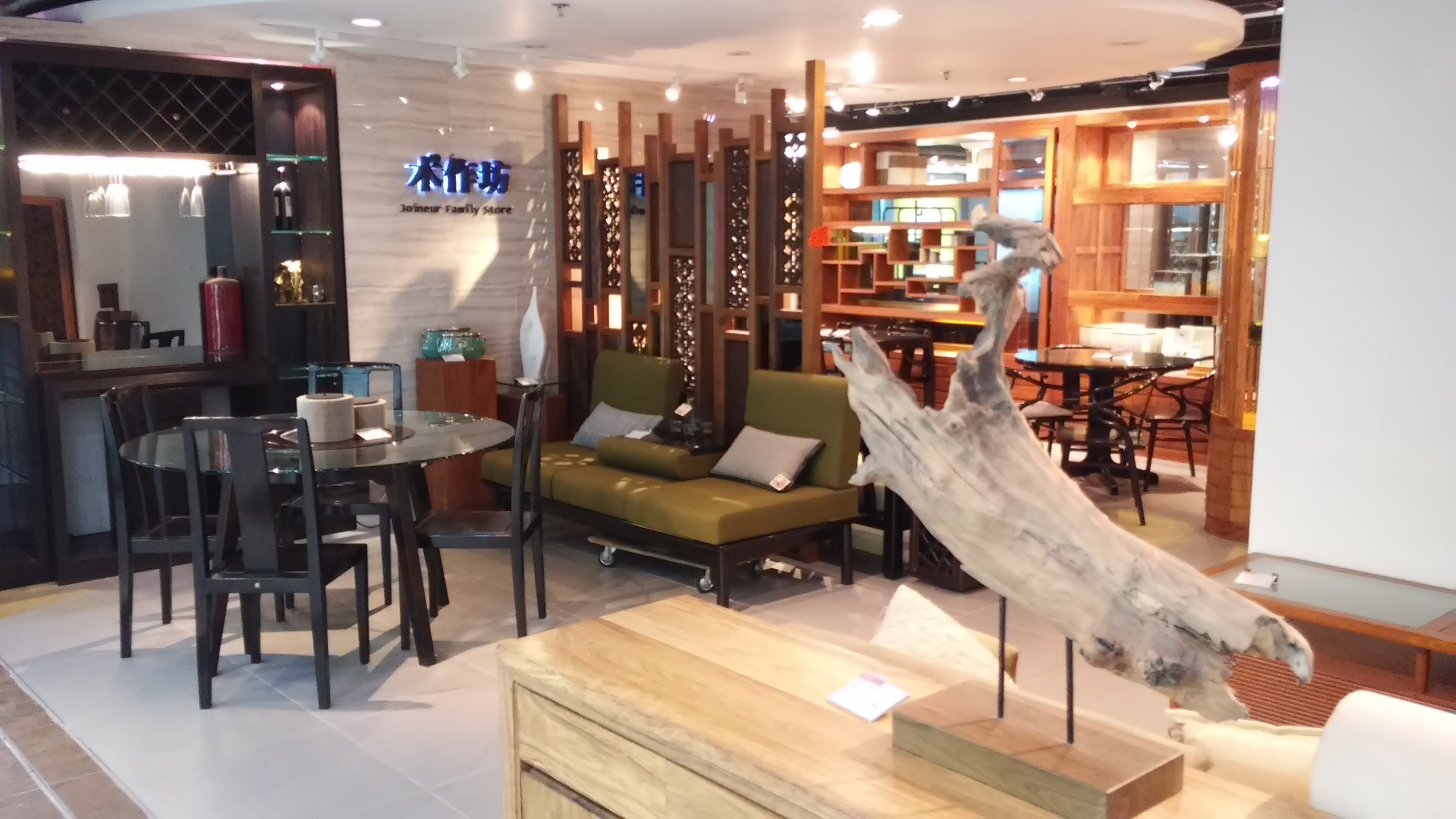 file hk kln bay emax home shopping mall furniture shop nov