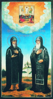 Iona and Vassian.jpg