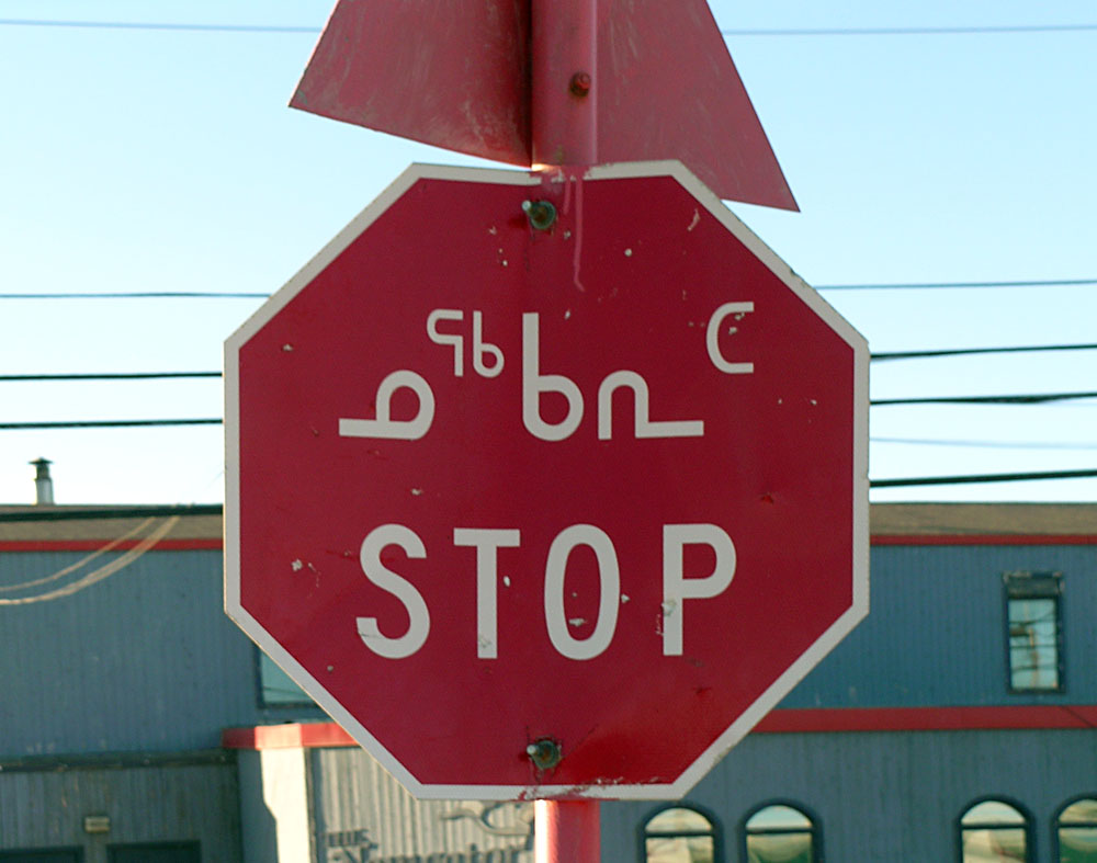 how to say hello in inuktitut