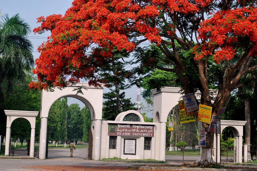 a7ed7406fc4 Islamic University, Bangladesh - Wikipedia