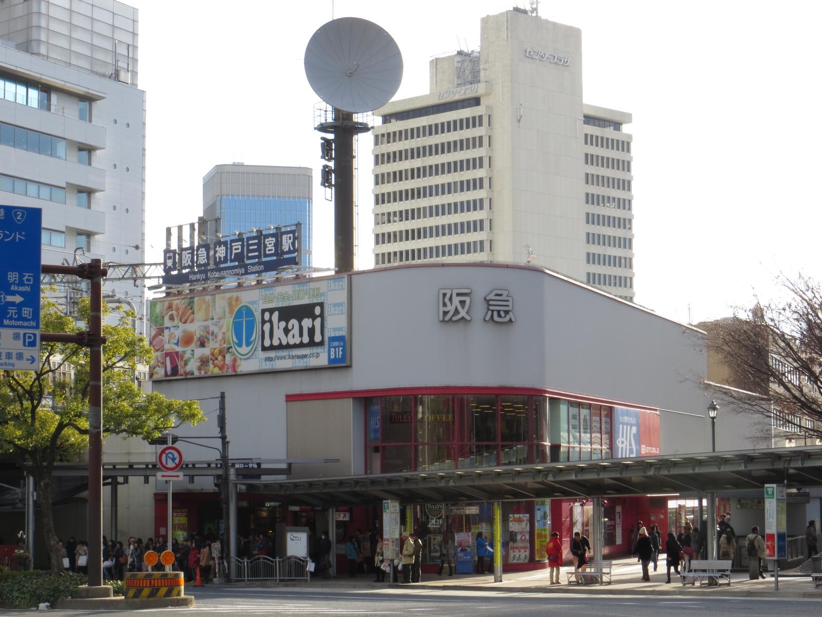 File:Kobe-sannomiya Station Hankyu (02) IMG 3171 20140105