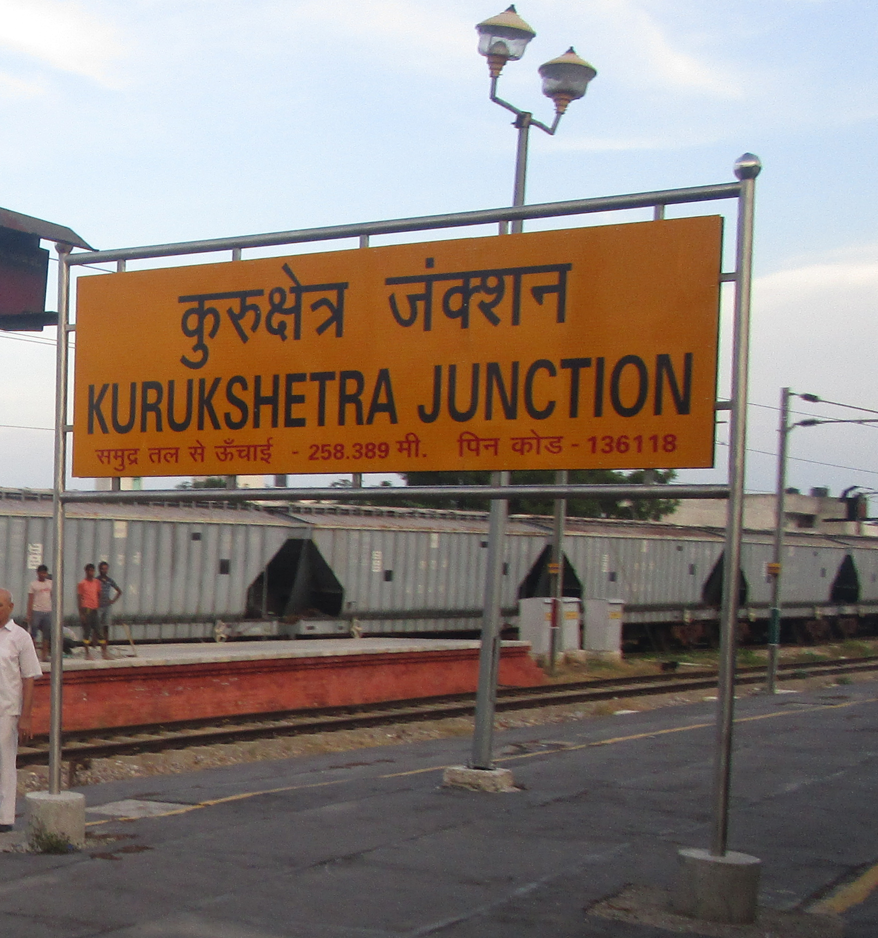 File:Kurukshetra Junction railway station (2).jpg - Wikimedia Commons