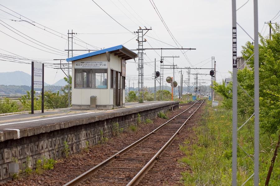Matsue English Garden Mae Station Wikipedia
