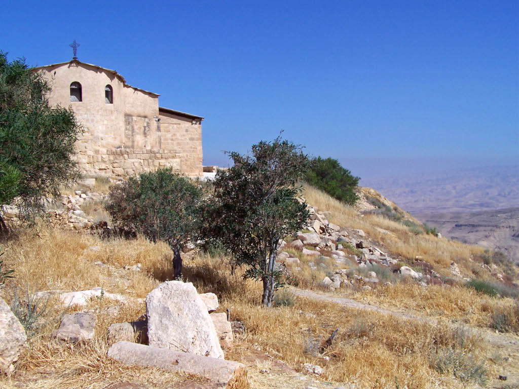 mount nebo dating On top of mt nebo, this modest church, or more accurately basilica, was built around 4th-century foundations in 597 and has just undergone major reconstruction it houses some of the best (and best presented) mosaics in jordan, dating from around 530.