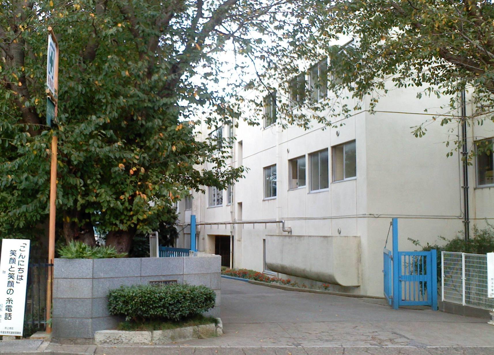 村上 東 小学校