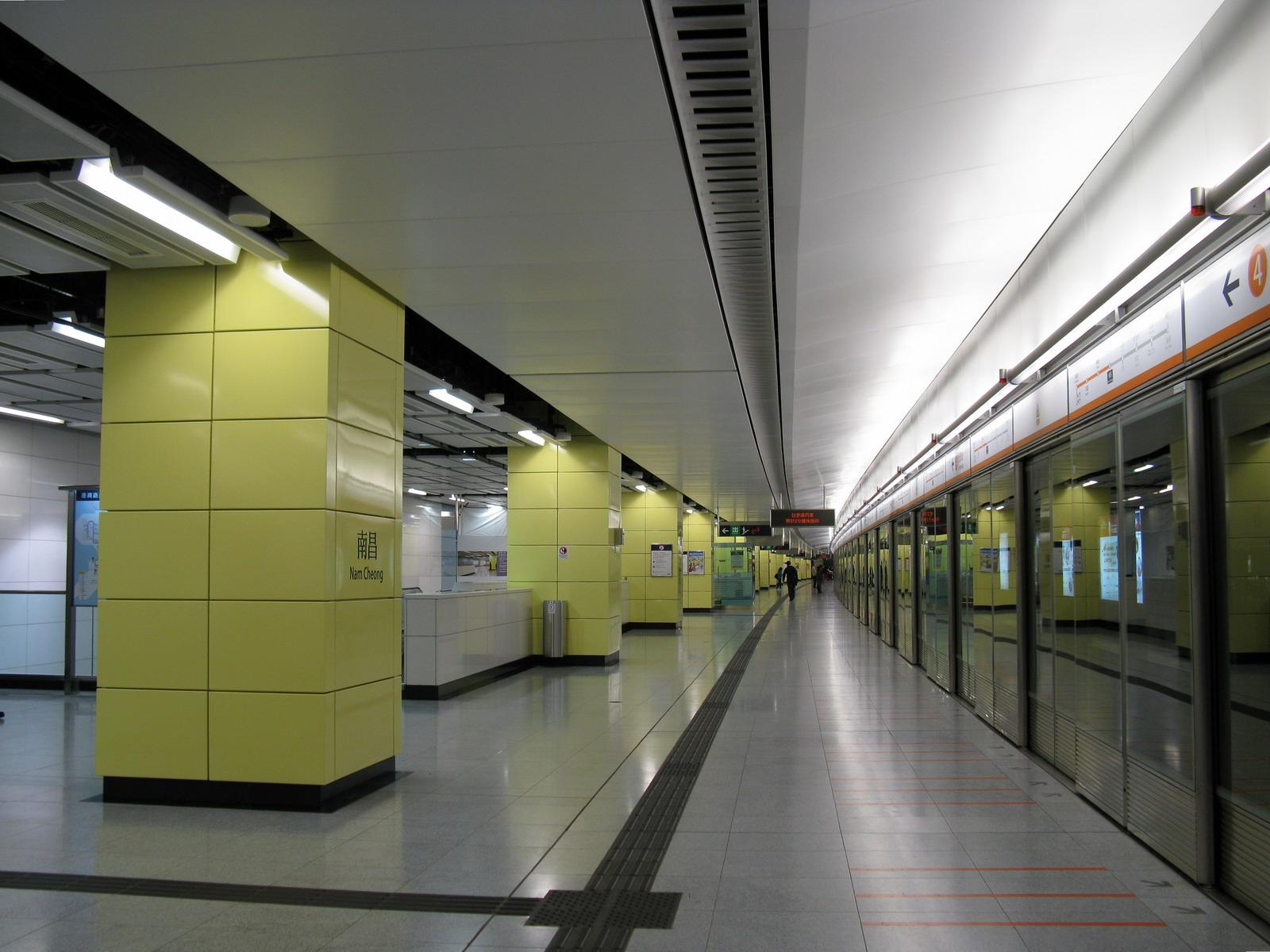 Nam_Cheong_Station.jpg
