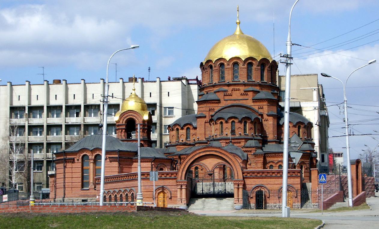 Russia ( ver tambem Asia ) Novosibirsk_Sovetskaya_1A