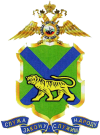 Primorsky Krai Police