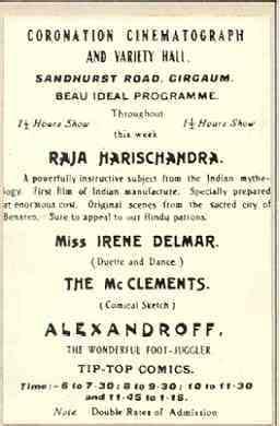 history of print media in india pdf
