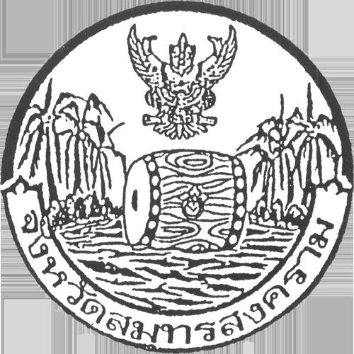 Depiction of Samut Songkhram
