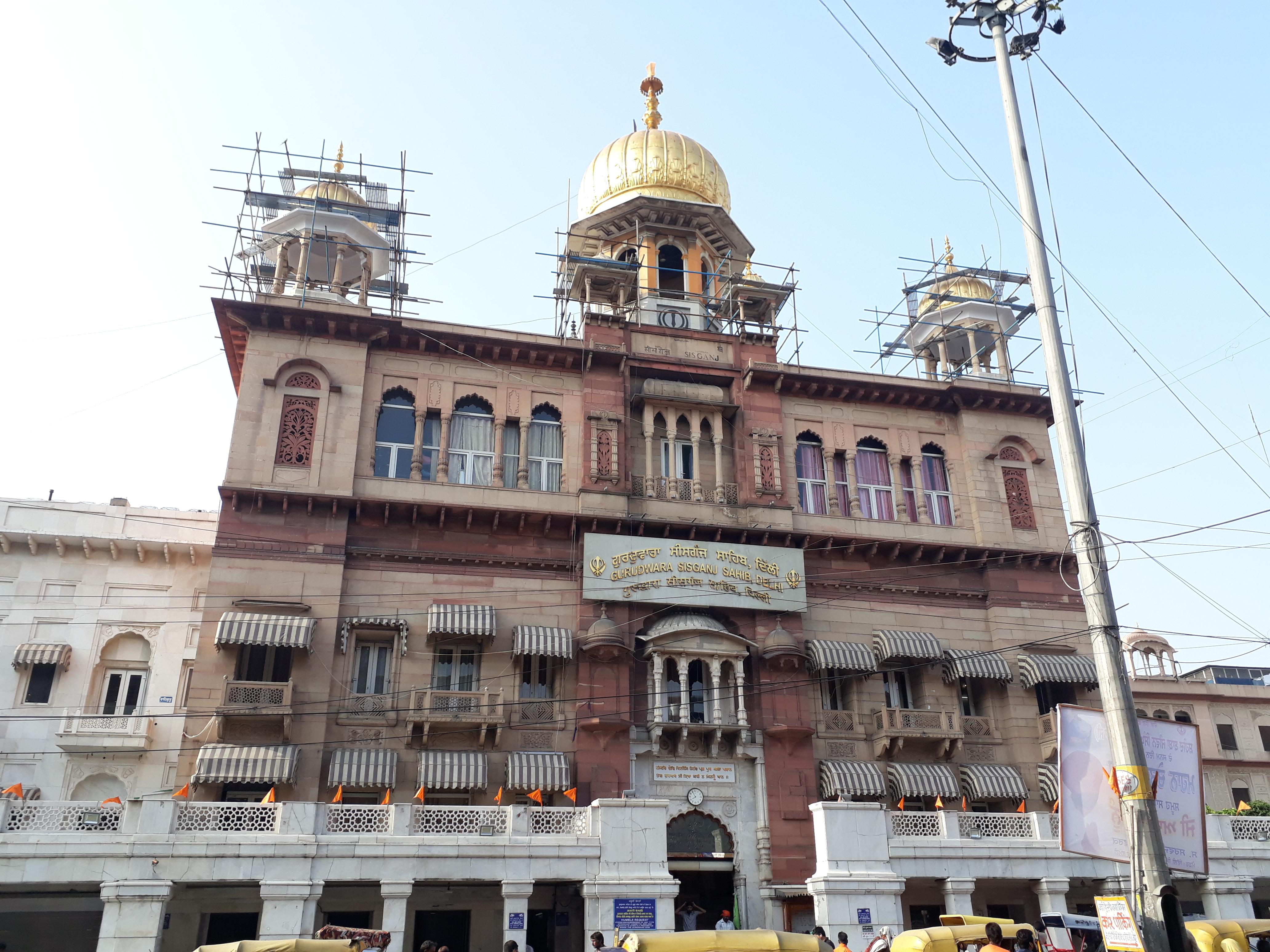 Gurudwara Sis Ganj Sahib - Wikipedia