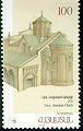 Stamp of Armenia m113.jpg