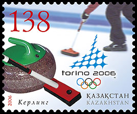 Stamp of Kazakhstan 544.jpg