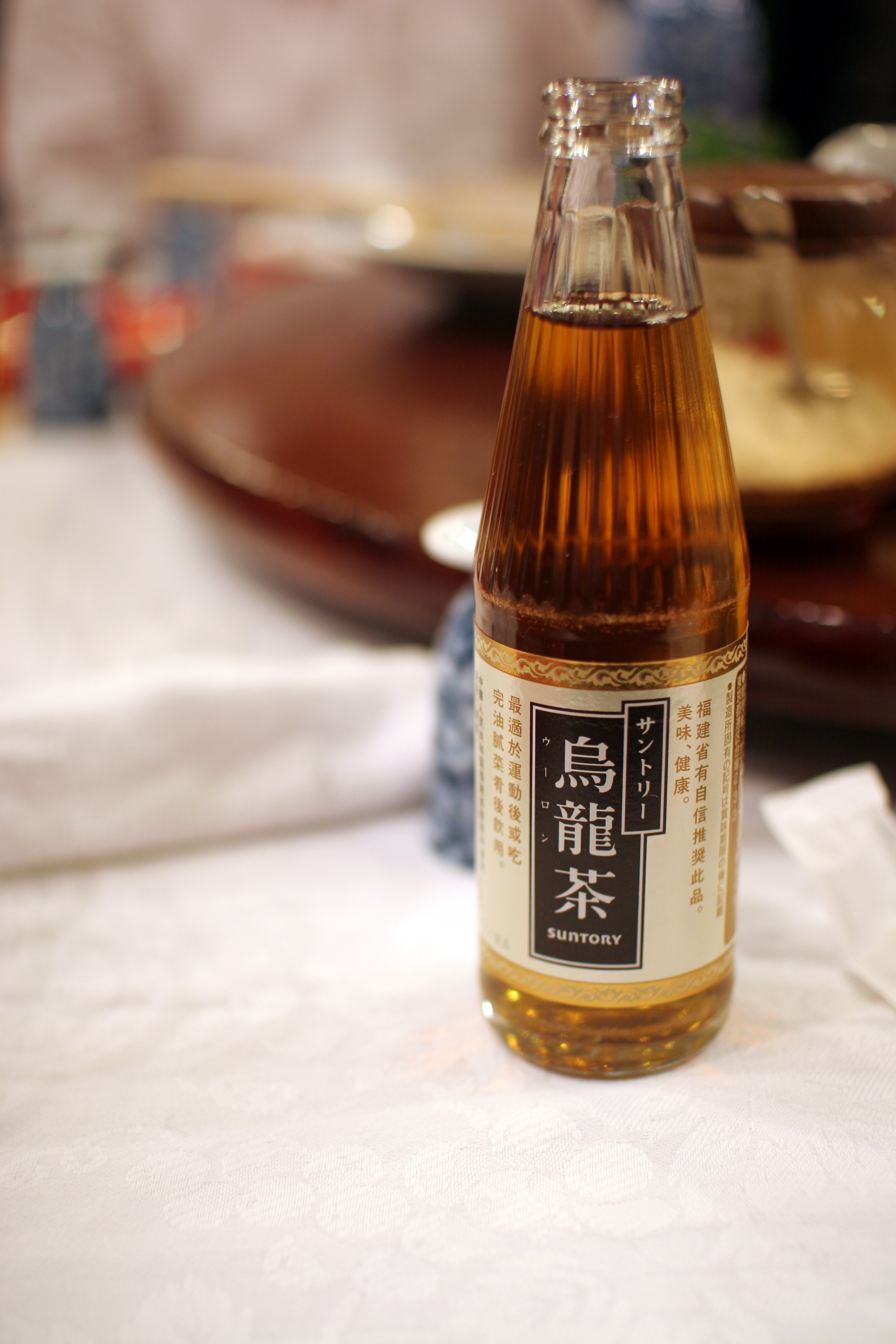 File:Suntory oolong tea bottle 20070223.jpg - Wikimedia Commons